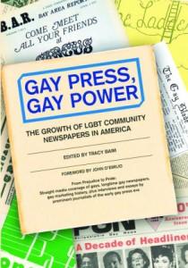 GayPressGayPower_COVER-color
