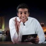 Salamat Reports on Popular Saudi Youth YouTube Program
