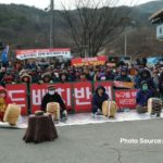 Lee: U.S. Missile deployment in South Korea destabilizes area