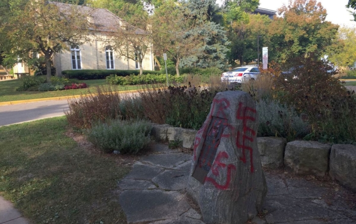 Anti-Semitic Vandalism Found on Gates of Heaven Synagogue