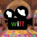 Wisconsin Iranian Film Festival Funding Shortfall